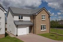 4 bed new property in Whitburn, EH47