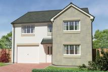 new home for sale in Whitburn, EH47