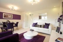 3 bedroom new home for sale in Whitburn, EH47