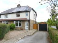 semi detached home in Gilstead Drive ...
