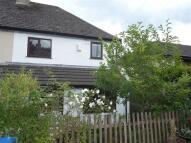 Terraced home in Southfield Road, Bingley
