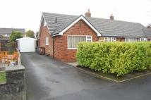 Semi-Detached Bungalow in Grangefield, Longton, PR4