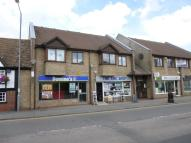 property to rent in Suite 1, 15A-17A Huntingdon Street,