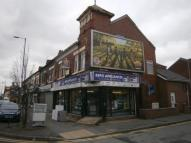 4 bed Commercial Property for sale in Stockport Road...