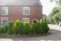End of Terrace home to rent in Church View, Rugeley