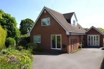 Detached Bungalow for sale in Northfield Lane, Horbury...