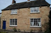 Cottage for sale in Northfield Lane, Horbury...