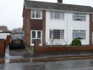Grimsby Road house to rent