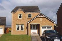 Moray Park Wynd Detached Villa for sale
