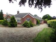 Bungalow in Happisburgh Road...