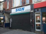 Commercial Property to rent in Ley Street...