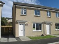 3 bedroom Terraced property for sale in Pinefields, Inverness