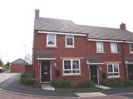 Barnards Way End of Terrace property for sale