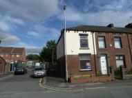 2 bedroom End of Terrace property for sale in Fields New Road...
