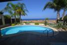 Villa for sale in Famagusta, Protaras