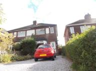 semi detached property to rent in The Crescent...