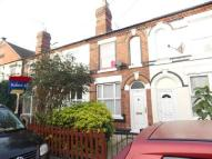 Terraced house in Granville Avenue...