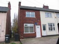 2 bed Terraced home in The Waterway...