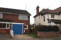 3 bedroom semi detached house in Curzon Street...