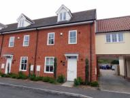 4 bed Terraced home to rent in Joseph Close, Hadleigh