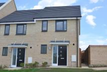 new property in Harvey Walk, Haverhill
