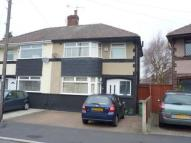 3 bed semi detached house to rent in Fairway Crescent...