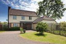 4 bedroom Detached house for sale in Glengarry Way...