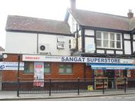 Shop to rent in Havelock Road, Southall...