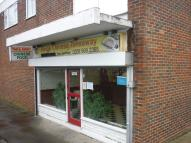 Restaurant in North Hyde Road, Hayes for sale
