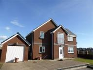 Detached property in The Bridles, SEASCALE...