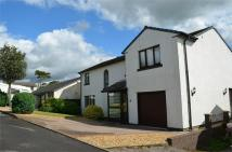 5 bedroom Detached home for sale in Lowrey Close, BECKERMET...