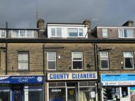 2 bedroom Apartment in BINGLEY ROAD, SALTAIRE...