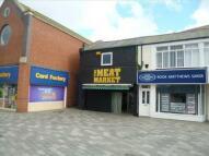 Shop in 8 Regent Street, Blyth...