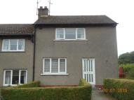 2 bedroom Terraced property to rent in 117 Glenmoy Terrace...