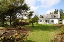 2 bed Cottage for sale in Dun Flashadder Cottage...