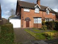 3 bed semi detached property to rent in Laburnum Road...