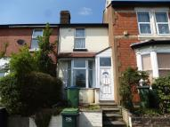 2 bed house in Hagley Road West, OLDBURY