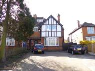 6 bedroom home in Ashbourne Road, Derby,