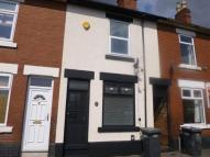 Stables Street house to rent