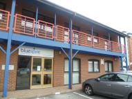 property to rent in Cumberland Business Centre, Northumberland Road,