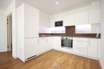 1 bed Flat in Kingfisher heights