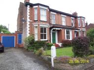 Ground Flat to rent in Lyme Grove, Bowdon...