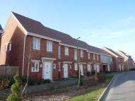 2 bed Terraced property for sale in Wish Field Drive...