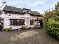 2 bed Detached home for sale in Nottingham Road, Trowell...