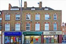 Shop to rent in 57 Wentworth Street...