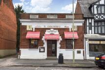 Alexandra Road Restaurant
