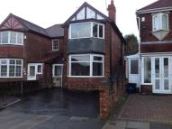semi detached house for sale in Elmbridge Road...