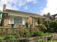 Banklands Lane Detached Bungalow for sale