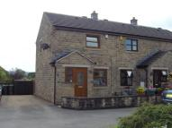 Town House in Millfields, Silsden
