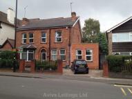 Oaktree Lane House Share
